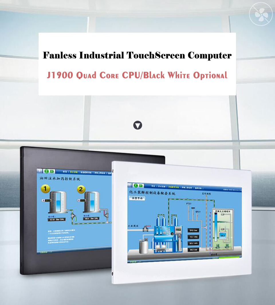 Partaker Elite Z6 Inch Made-In-China 4 Wire Resistive Touch Screen BayTrail Celeron J1900 Quad Core Industrial OEM All In One Computer