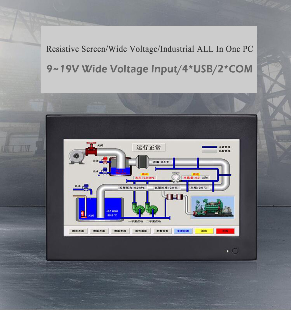 Made-In-China Desktop,4 Wire Resistive Touch Screen,Industrial Touch Screen
