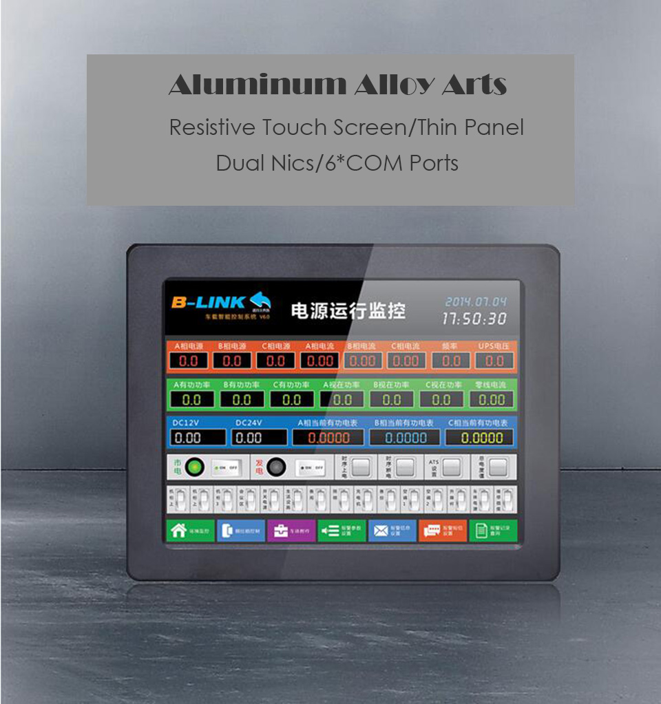 Intel Atom D2550 Touch Screen,4 Wire Resistive Touch Screen,Industrial Touch Screen