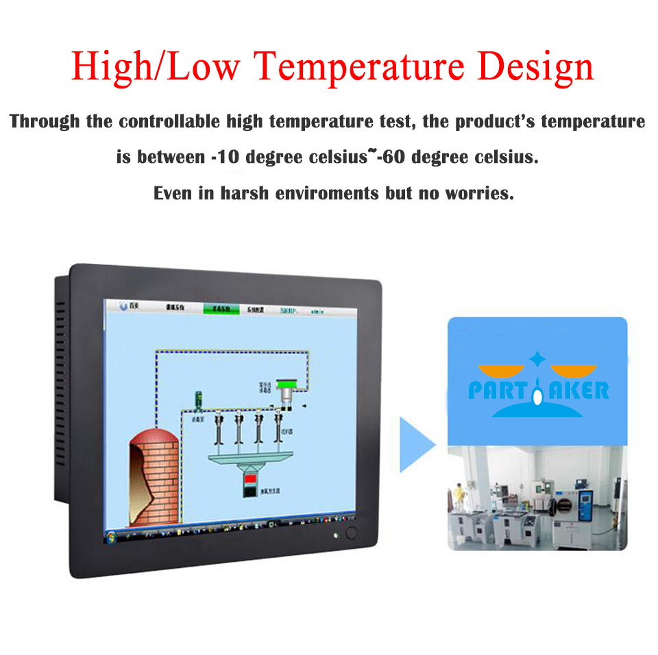 Taiwan High Temperature Touch Screen,Intel Core I5 3317U PC
